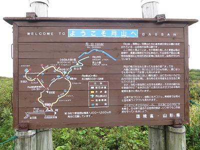 f:id:shirahashi0531:20180920230918j:plain