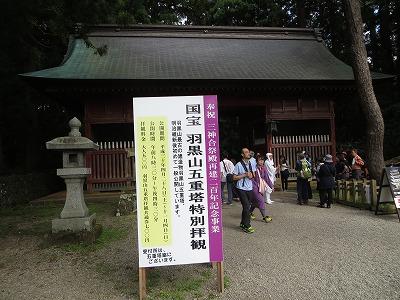 f:id:shirahashi0531:20180920231446j:plain