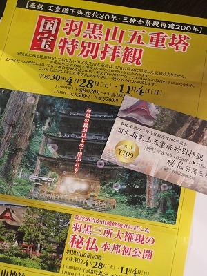 f:id:shirahashi0531:20180920231759j:plain