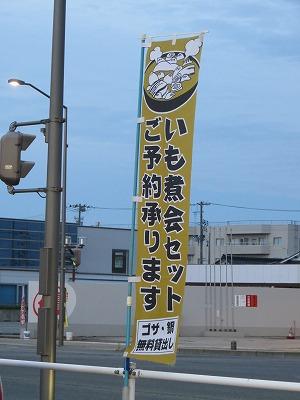 f:id:shirahashi0531:20180920234006j:plain