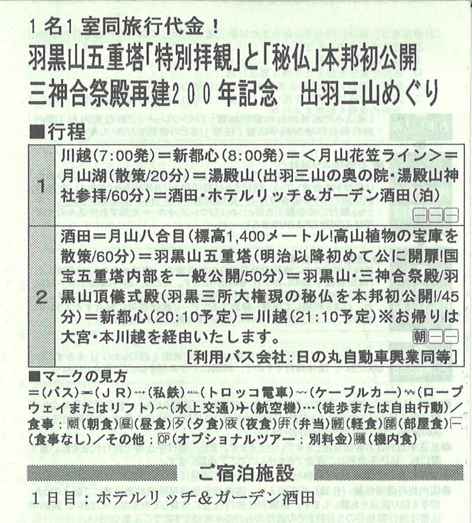 f:id:shirahashi0531:20180921092147j:plain