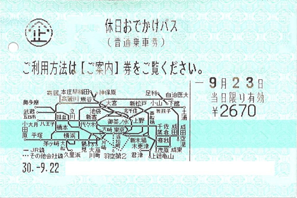 f:id:shirahashi0531:20181004172113j:plain