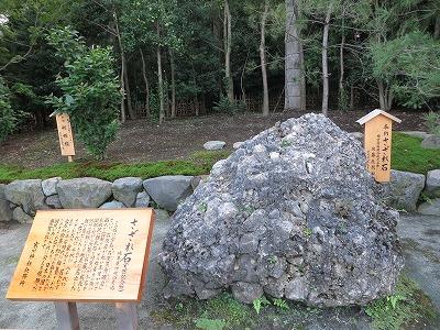 f:id:shirahashi0531:20181004173008j:plain