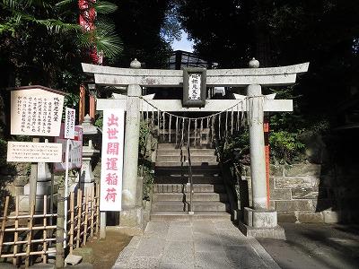 f:id:shirahashi0531:20181005150708j:plain