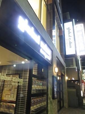 f:id:shirahashi0531:20181005170757j:plain