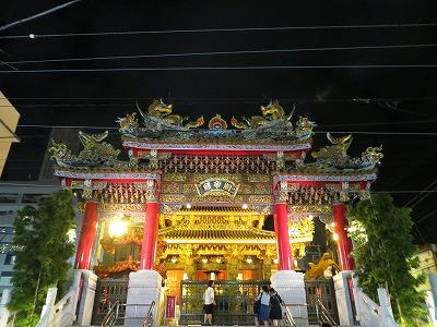 f:id:shirahashi0531:20181005170824j:plain