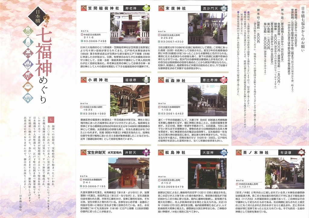 f:id:shirahashi0531:20181011144049j:plain