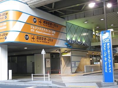 f:id:shirahashi0531:20181012002129j:plain