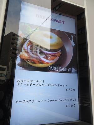 f:id:shirahashi0531:20181012003024j:plain