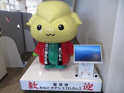 f:id:shirahashi0531:20181026164543j:plain