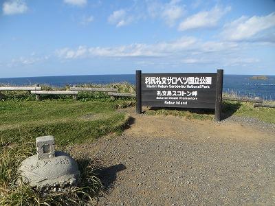 f:id:shirahashi0531:20181026171159j:plain
