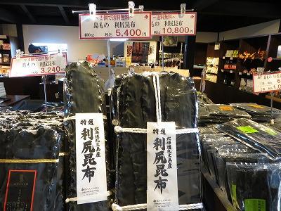 f:id:shirahashi0531:20181026171404j:plain