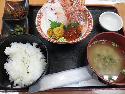 f:id:shirahashi0531:20181026171536j:plain