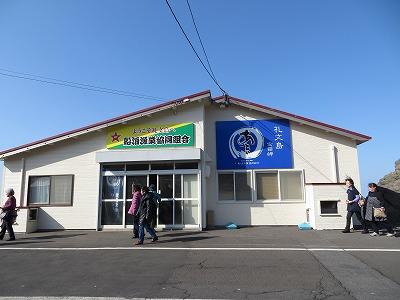 f:id:shirahashi0531:20181026171559j:plain