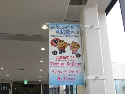 f:id:shirahashi0531:20181026172326j:plain