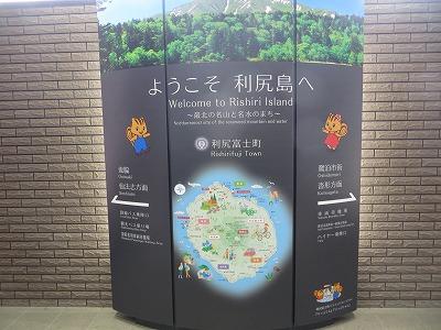 f:id:shirahashi0531:20181026172341j:plain