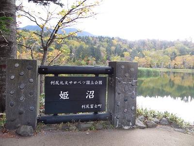 f:id:shirahashi0531:20181026173557j:plain