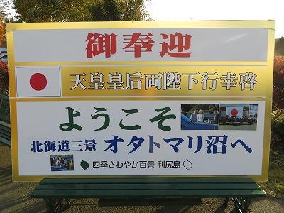 f:id:shirahashi0531:20181026175100j:plain