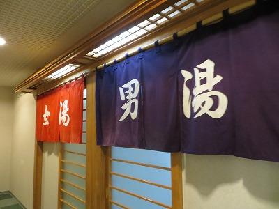 f:id:shirahashi0531:20181026180100j:plain