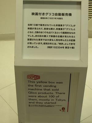 f:id:shirahashi0531:20181112153817j:plain