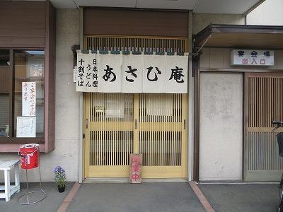 f:id:shirahashi0531:20181112180714j:plain