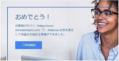 f:id:shirahashi0531:20181201005740j:plain