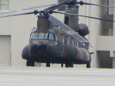 CH-47JA