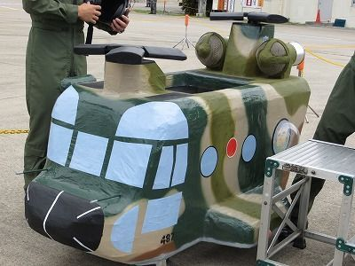 CH‐47J