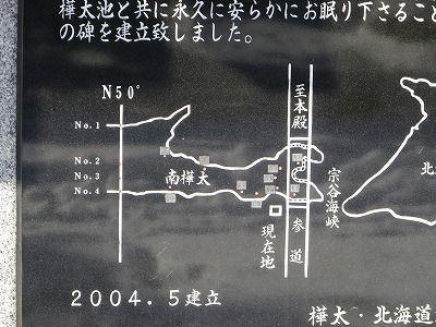 f:id:shirahashi0531:20181224150917j:plain