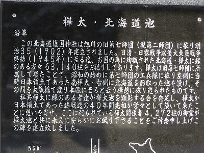 f:id:shirahashi0531:20181224150939j:plain