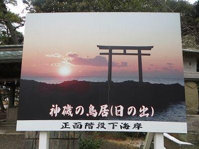 f:id:shirahashi0531:20190212171218j:plain