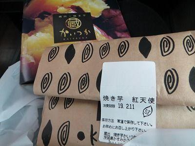 f:id:shirahashi0531:20190212172118j:plain