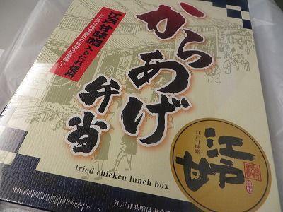f:id:shirahashi0531:20190212230205j:plain