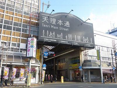 f:id:shirahashi0531:20190212231034j:plain