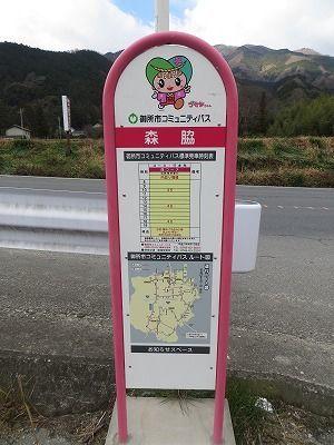 f:id:shirahashi0531:20190213171043j:plain