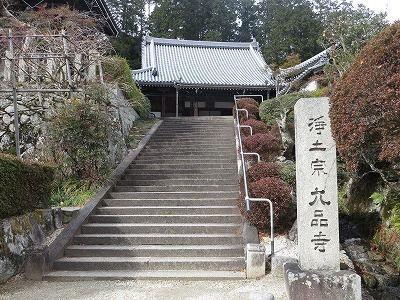 f:id:shirahashi0531:20190213171253j:plain