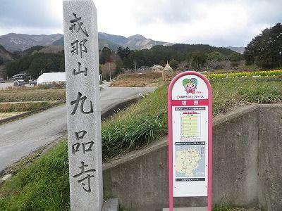 f:id:shirahashi0531:20190213171358j:plain