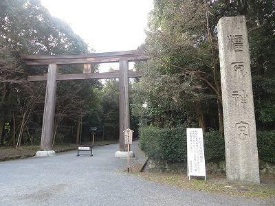 f:id:shirahashi0531:20190213171734j:plain