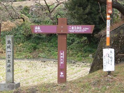 f:id:shirahashi0531:20190412152825j:plain