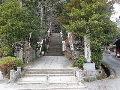 f:id:shirahashi0531:20190412153057j:plain