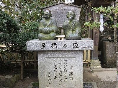 f:id:shirahashi0531:20190412153148j:plain