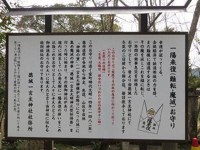 f:id:shirahashi0531:20190412153435j:plain