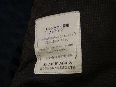 f:id:shirahashi0531:20190623162946j:plain