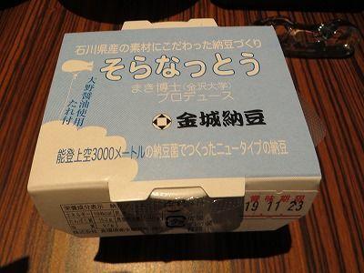 f:id:shirahashi0531:20190623195039j:plain