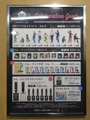 f:id:shirahashi0531:20190624000004j:plain