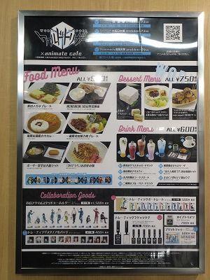 f:id:shirahashi0531:20190624000110j:plain