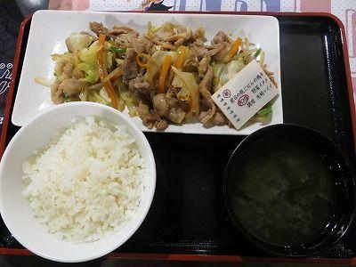 f:id:shirahashi0531:20190624001215j:plain