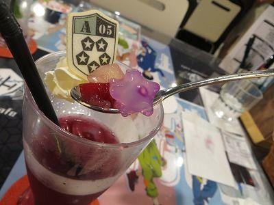 f:id:shirahashi0531:20190704161843j:plain