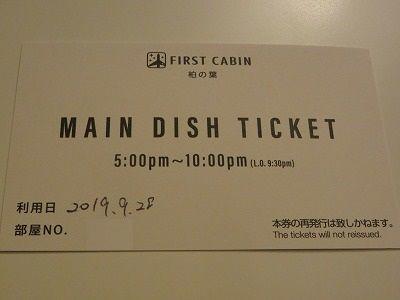f:id:shirahashi0531:20191124161056j:plain