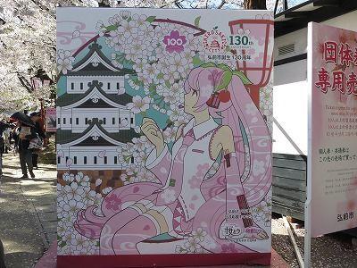 f:id:shirahashi0531:20191124180128j:plain